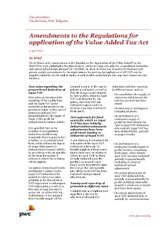 Amendments to the Regulations for application of the Value Added Tax Act