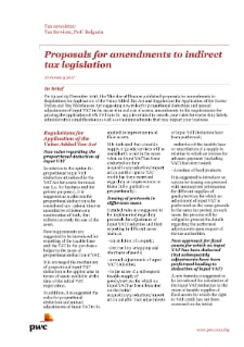 Proposals for amendments to indirect tax legislation