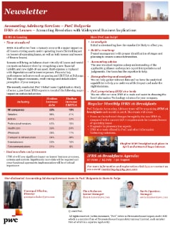 Newsletter - IFRS 16 Leases